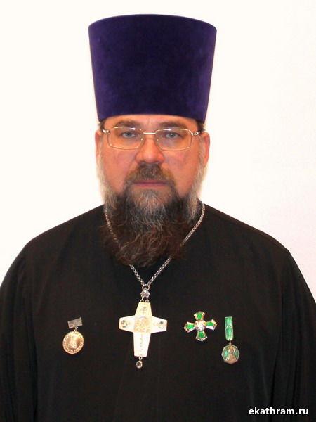 протоиерей Михаил Макашов